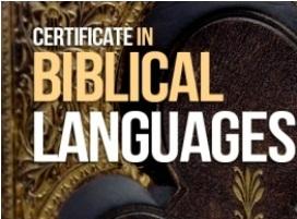 Best Schools, Colleges & Universities offering Certificate in Bible Interpretation Course in Kenya, Intake, Application, Admission, Registration, Contacts, School Fees, Jobs, Vacancies