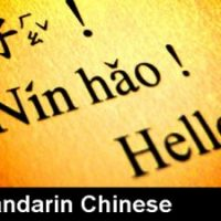 Mandarin, Chinese Language & Culture - Certificate & Diploma Colleges
