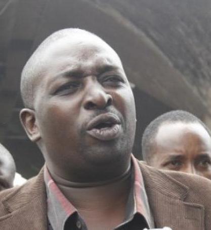 James Mwangi Gakuya